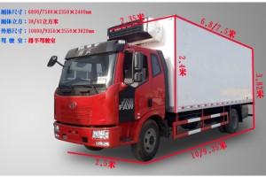 解放J6 6.8米冷藏车整车说明