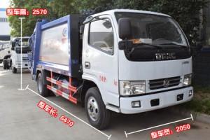 程力东风福瑞卡5方压缩式垃圾车详情