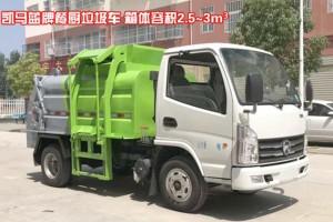 程力垃圾车厂家推荐-不超重蓝牌餐厨垃圾车上市