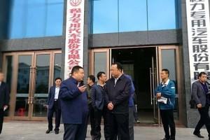 山东时风(集团)董事长刘成强率团赴程力集团洽谈商务合作