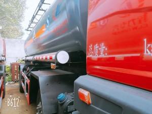 解放小三轴14.2吨液碱运输车多少钱