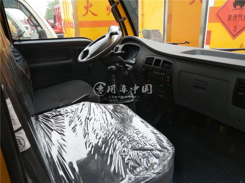 跃进小福星易燃气体厢式运输车
