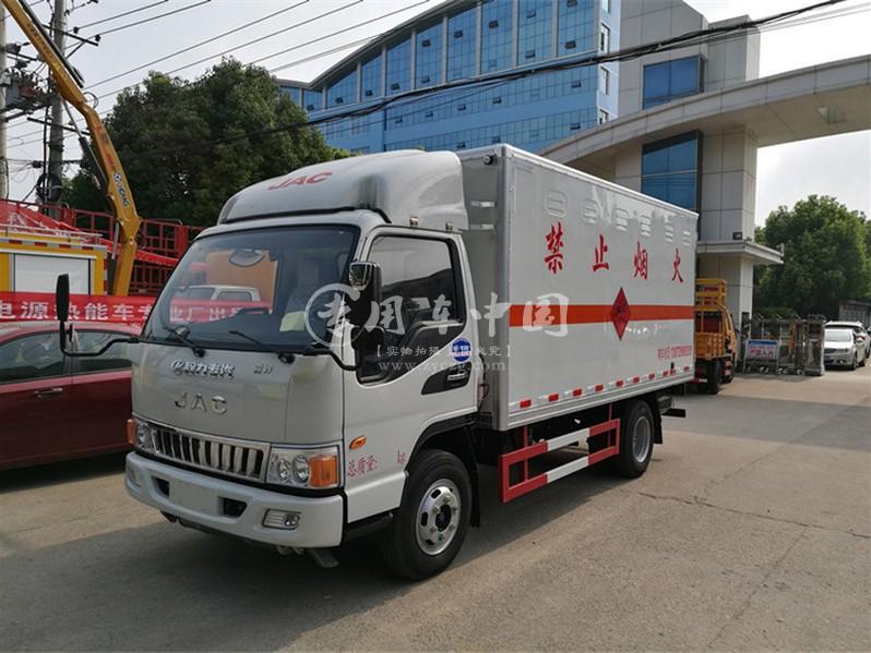 江淮4.1米爆破器材运输车