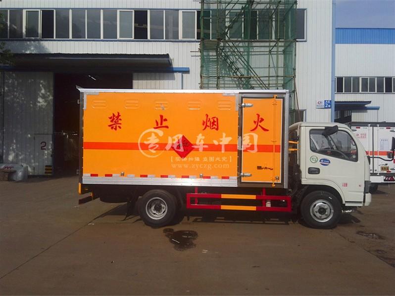 小多利卡4.1米爆破器材运输车
