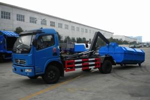 环卫垃圾车购置税免征操作流程