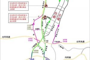 广州机场:节日期间采取高速交通管制