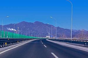 人民日报五问高速收费公路改革