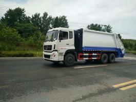 东风天龙18方压缩式垃圾车