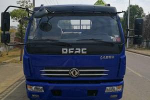 东风多利卡6.5米气瓶运输车现车出售
