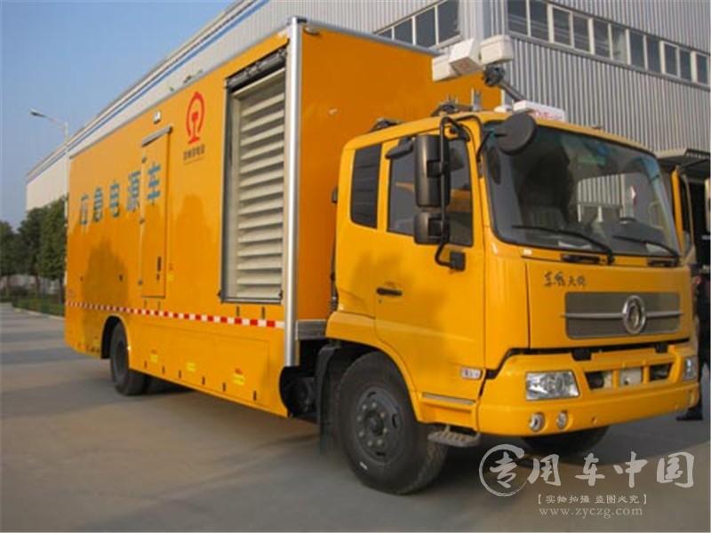 程力东风天锦移动应急发电车图片