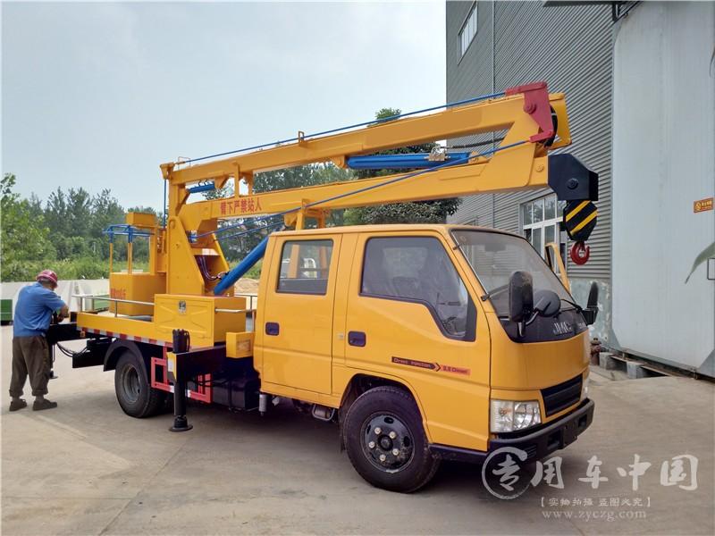 江铃顺达12米高空作业车图片