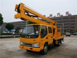 程力江淮14米高空作业车