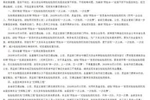 """交通部:货车""""两检合一""""2019年底前实施"""
