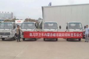 内蒙古勾臂垃圾车12台整车交车