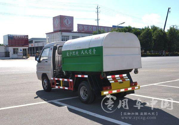 东风小康3方勾臂式垃圾车
