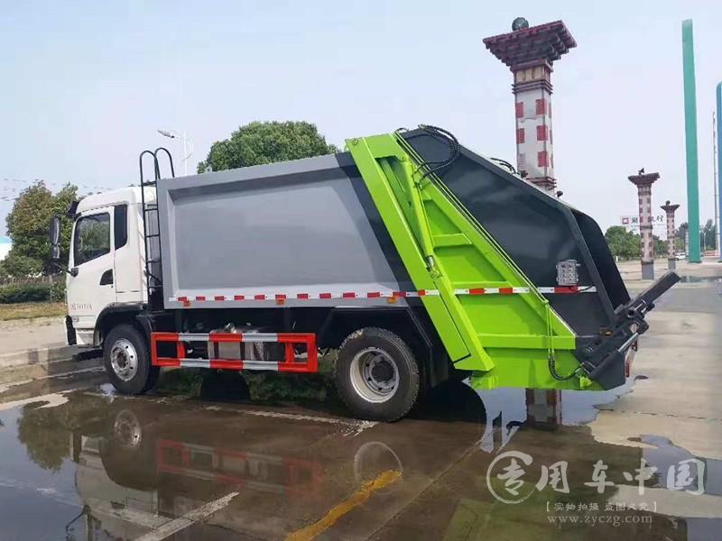 大运风度10方压缩式垃圾车