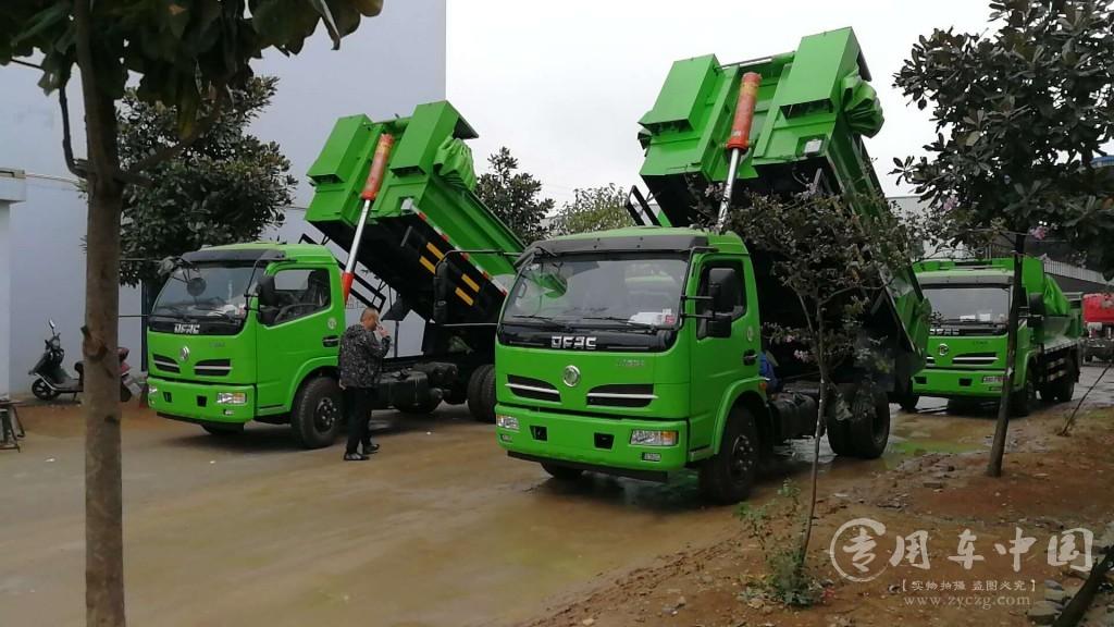 东风福瑞卡4.1米蓝牌自卸式垃圾车