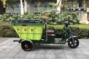 程力电动保洁车价格