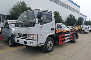 东风多利卡5方勾臂式垃圾车价格¥9.8万