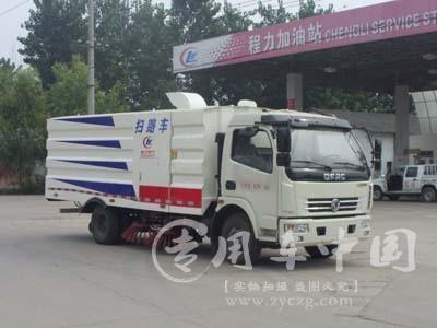 湖北程力厂家直销各类型洗扫车