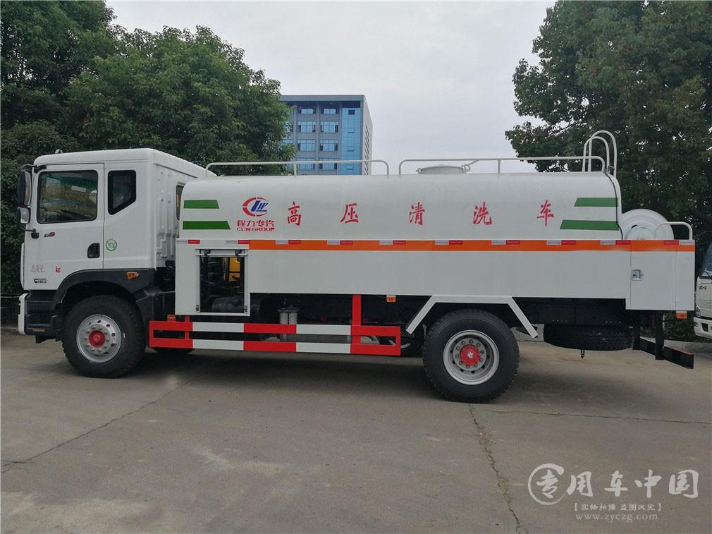 东风D9型12方高压清洗车