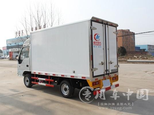 程力江淮康玲3米冷藏车