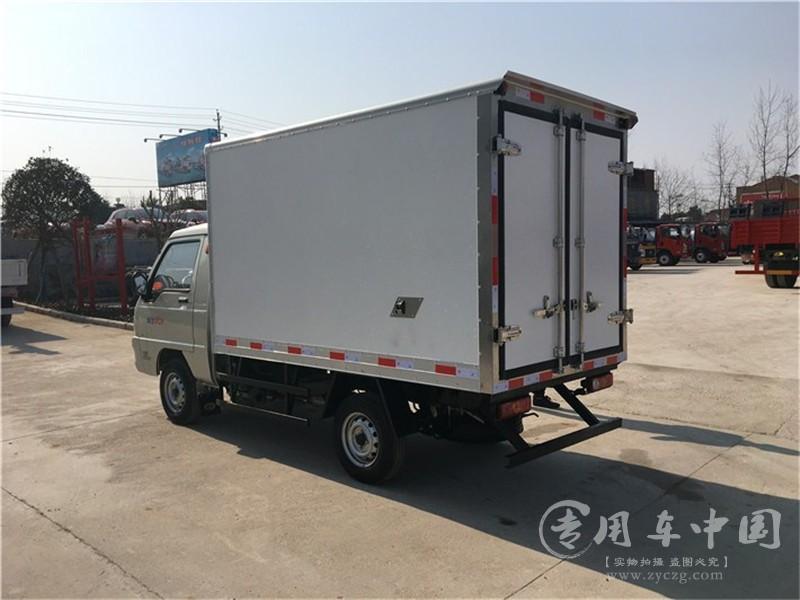 福田驭菱2米6冷藏车图片