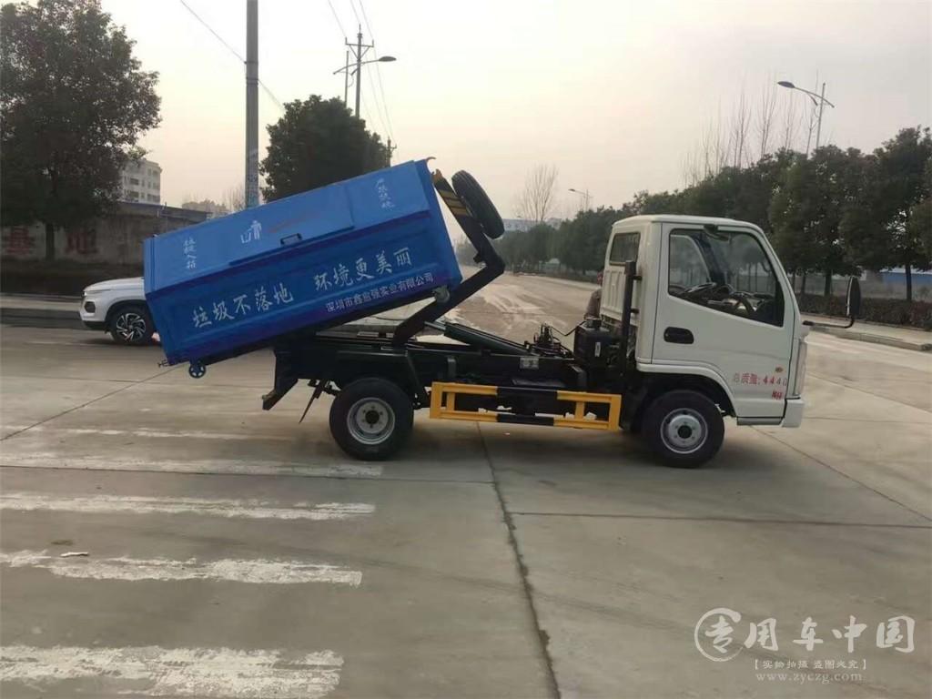 楚胜凯马3方钩臂式垃圾车