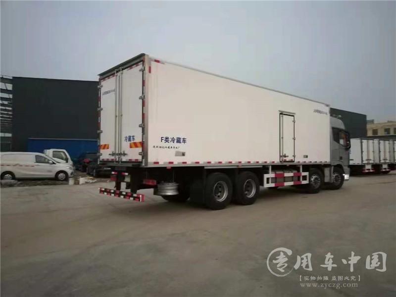 福田9.6米冷藏车