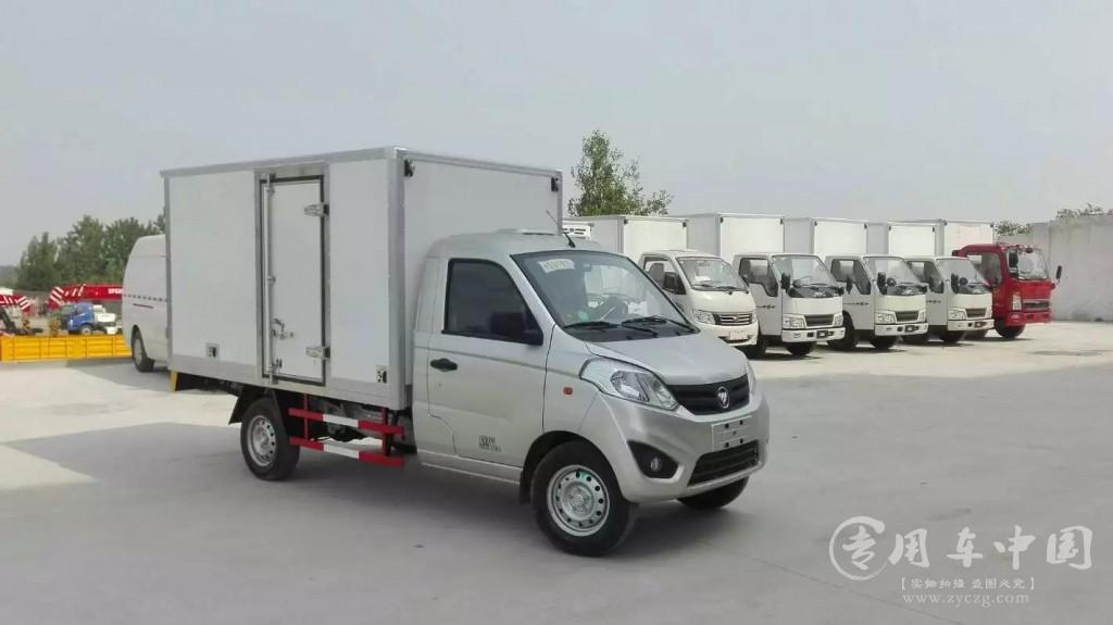 楚胜福田伽途2米8冷藏车
