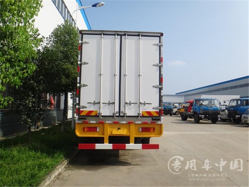 楚胜东风天龙9米4冷藏车