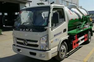 凯马5吨吸污车价格配置