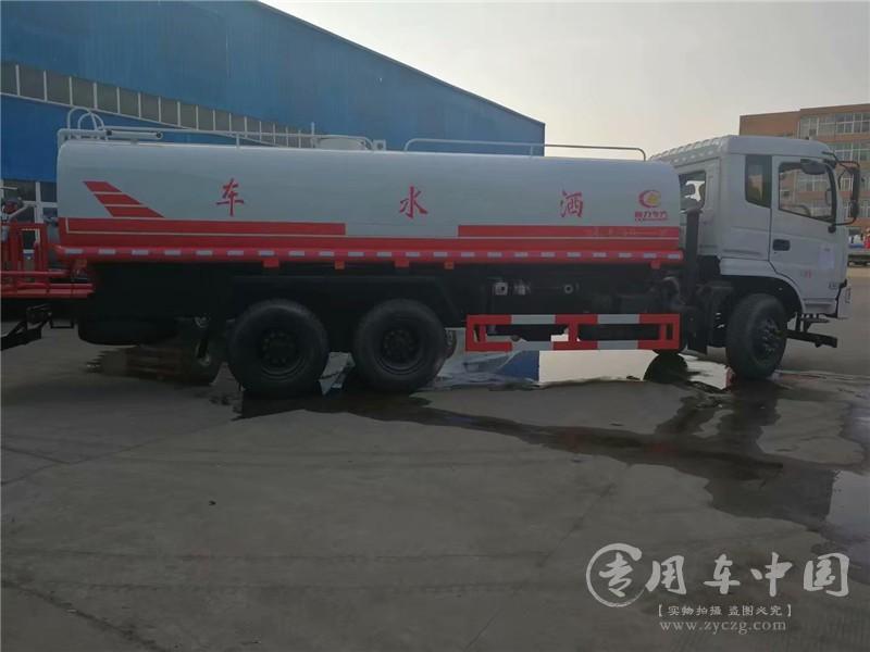 力威东风20吨洒水车图片