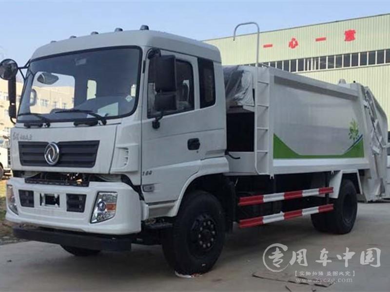 12吨压缩式垃圾车价格表¥19.5-27.9万
