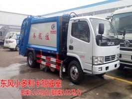 程力东风多利卡6方压缩式垃圾车