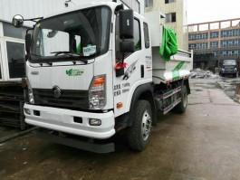 力威王牌5方自卸式垃圾车