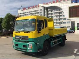 合力东风天锦8方自卸式垃圾车