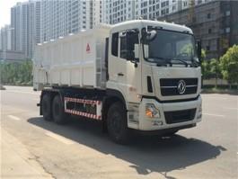 大力东风天龙自卸式垃圾车