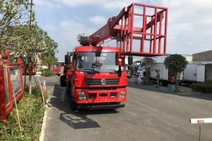 东风专底长兴8吨随车吊最低报价¥25.9万元