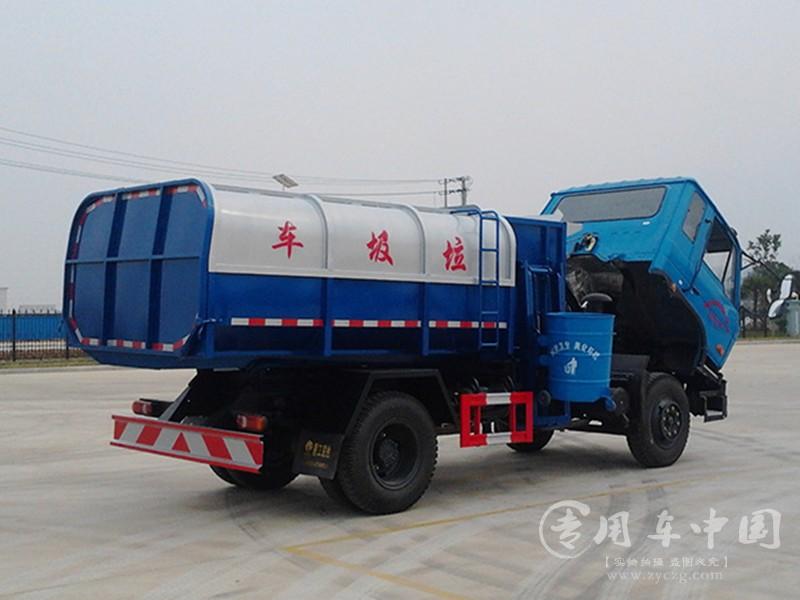 东风153 12方挂桶垃圾车图片