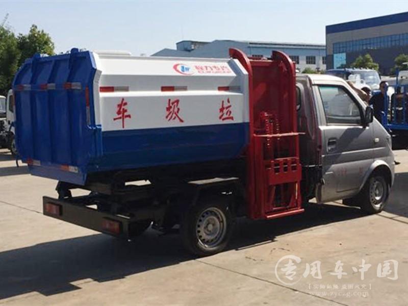 东风小康3方挂桶垃圾车图片