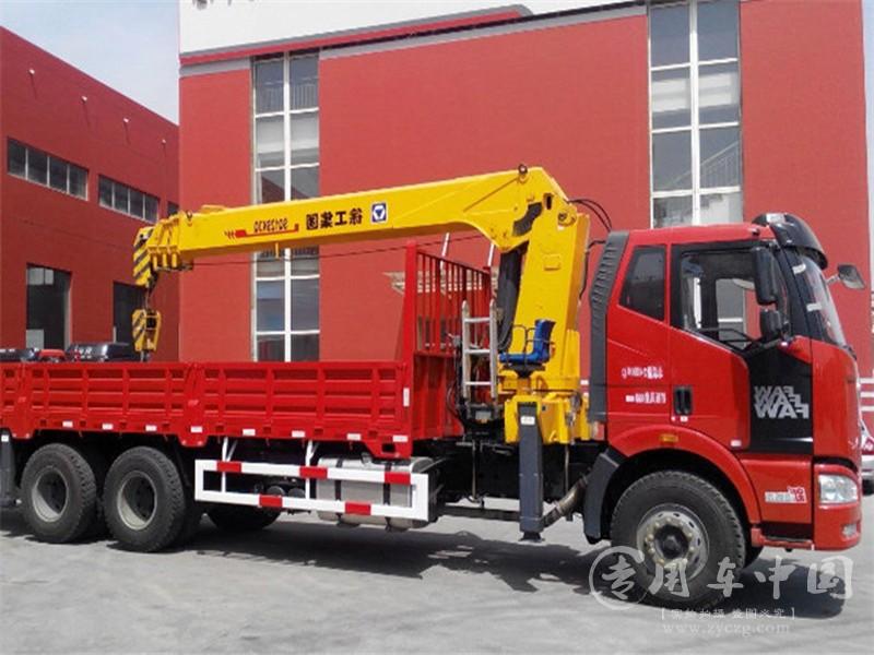 宏宇解放J6 12吨随车吊