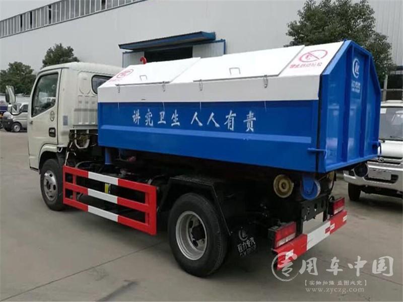 东风多利卡4方勾臂式垃圾车图片