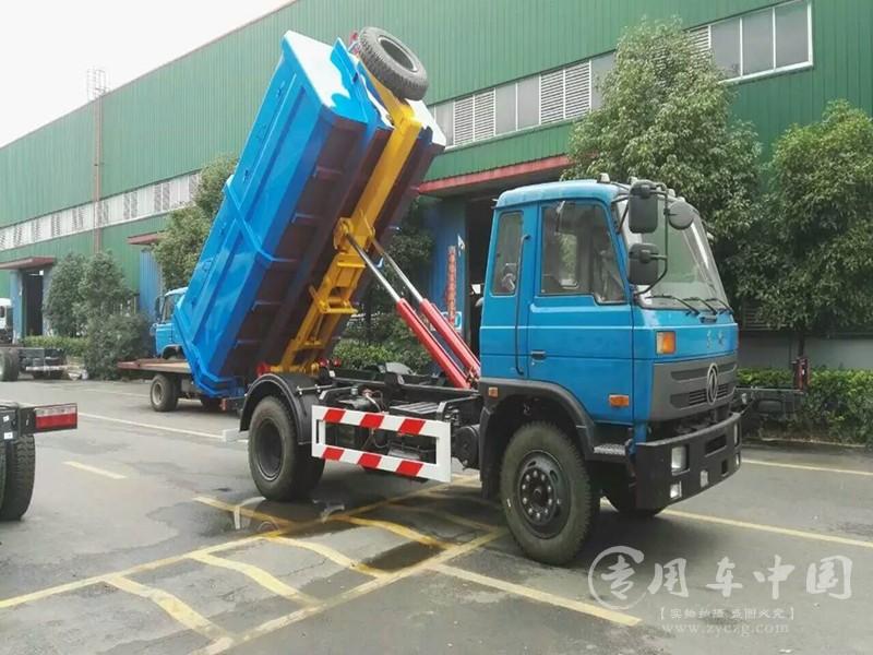 东风153 10方勾臂式垃圾车图片