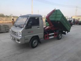 程力福田驭菱3方勾臂式垃圾车