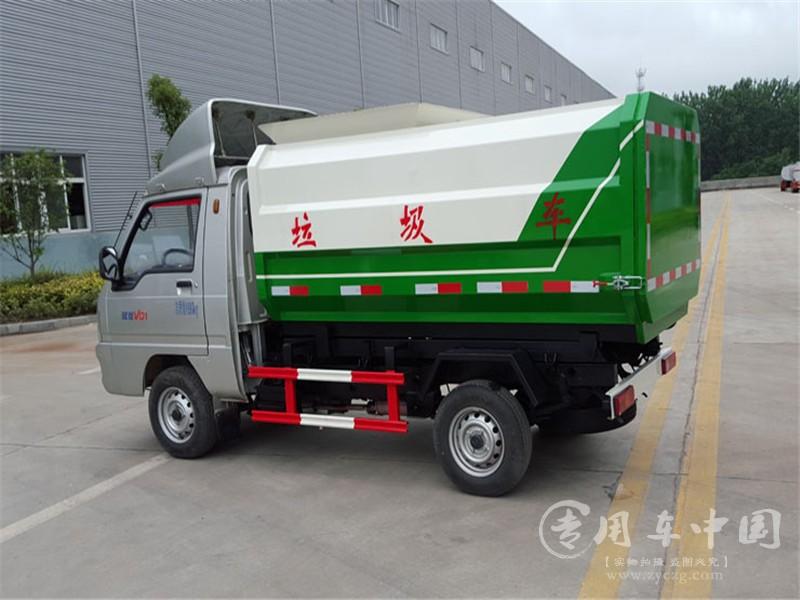 福田3方挂桶垃圾车图片