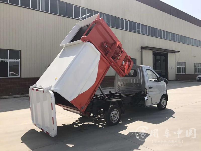 长安3方环卫垃圾车图片