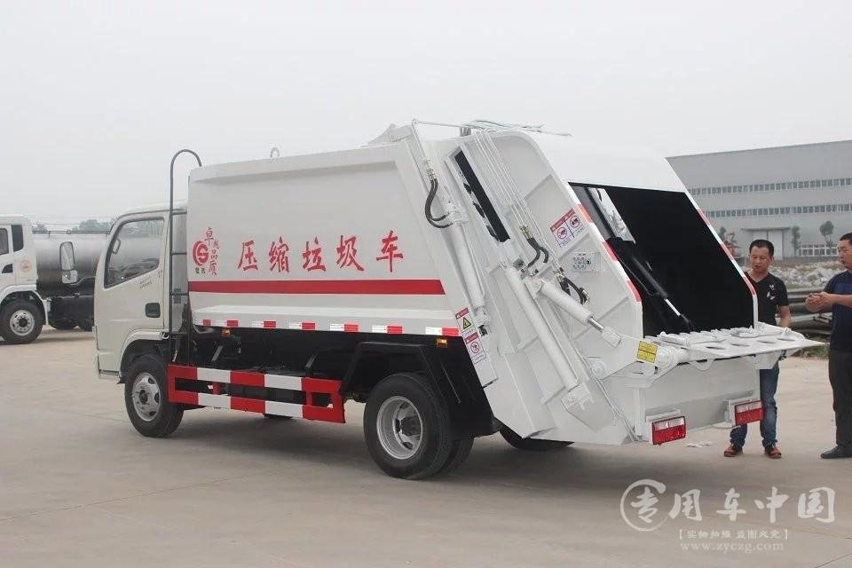 合力5方压缩式垃圾车