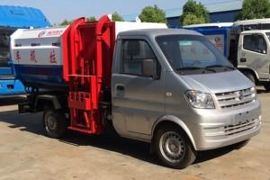 东风小康3方挂桶式垃圾车价格配置