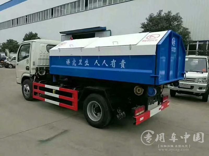 东风5方勾臂垃圾车图片